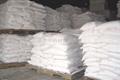 石灰精粉 2