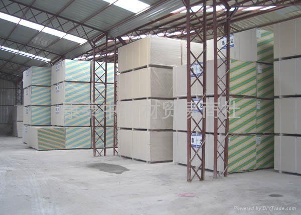 Gypsum Board 2