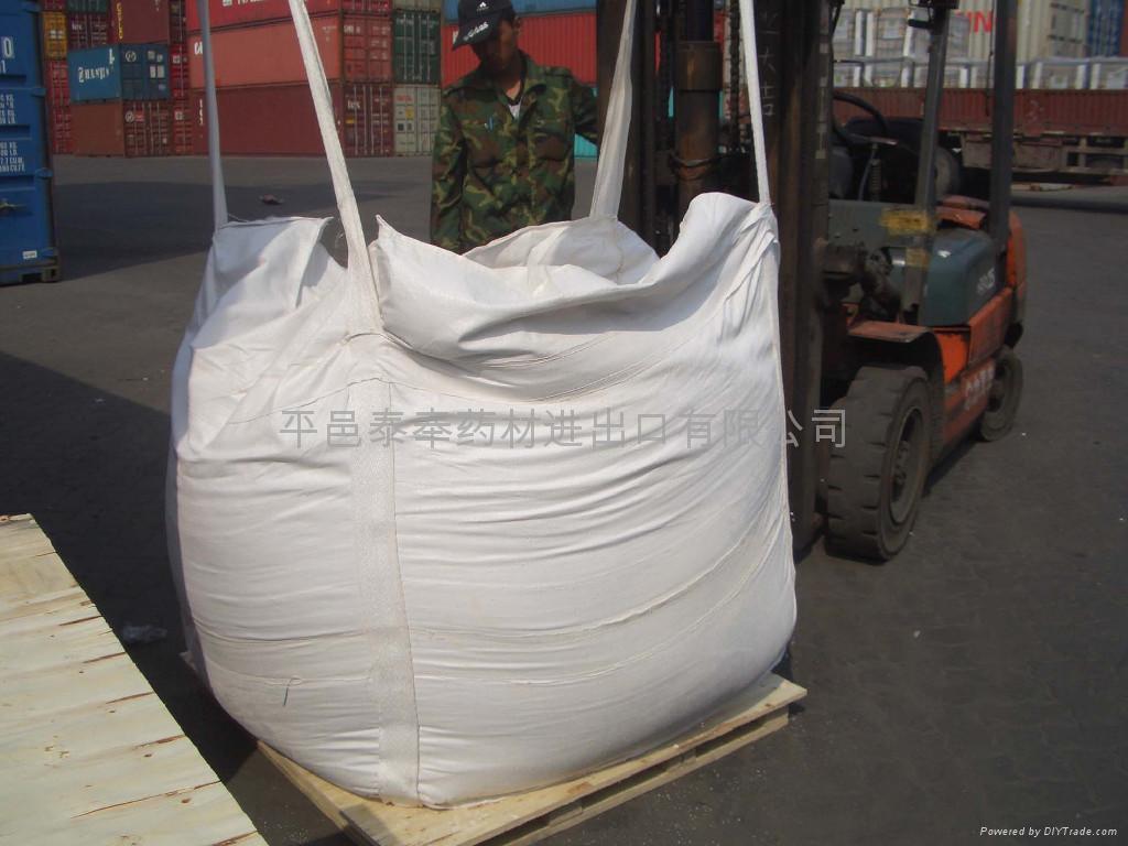 高强石膏粉 1
