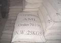高强石膏粉 2