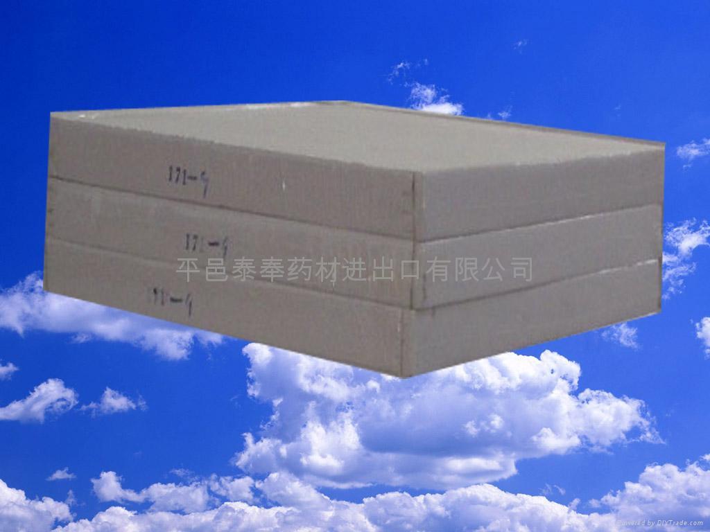 PVC  Gypsum  Ceiling Board 3