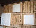 硅钙天花板