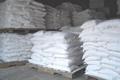 高品质石膏粉