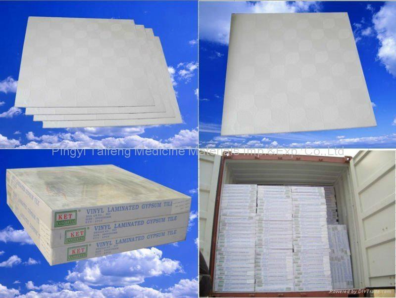 PVC facing gypsum ceiling panel 4