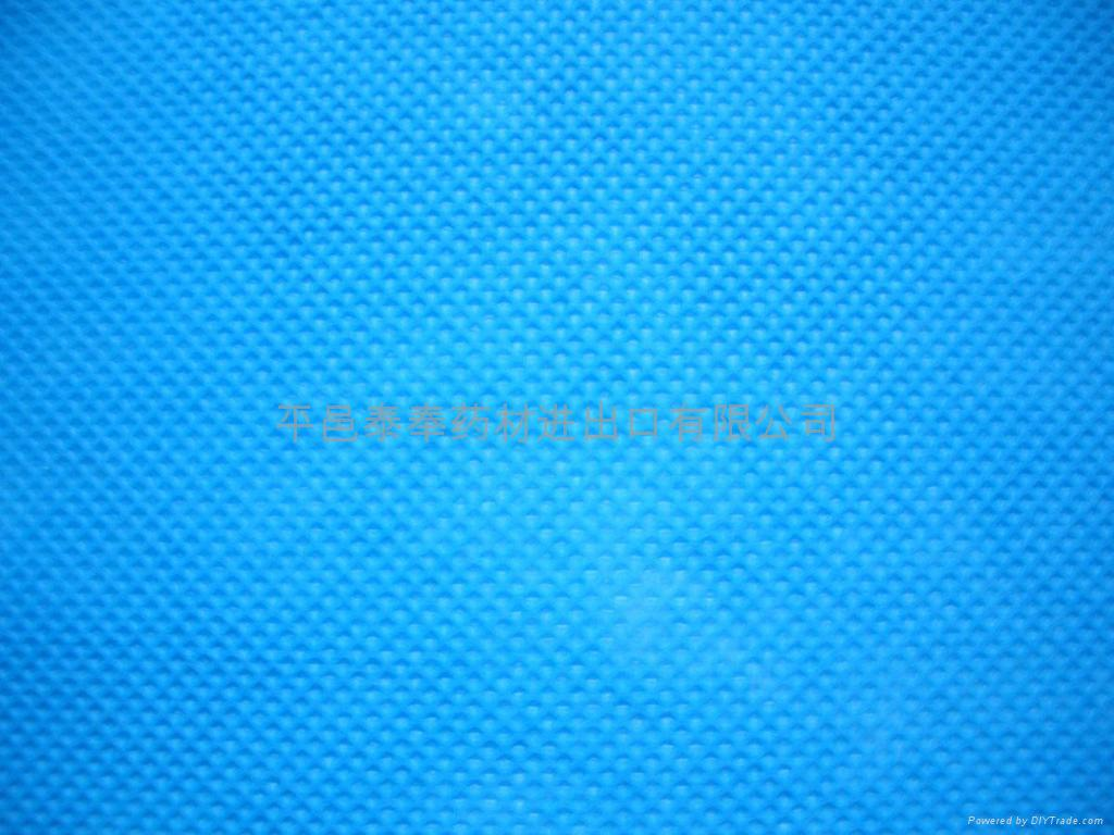 Pp Spunbond Nonwoven Kt01 Ket China Trading Company