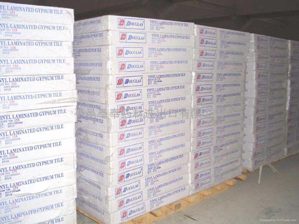 Pvc gypsum ceiling tiles china trading company pvc gypsum dailygadgetfo Images