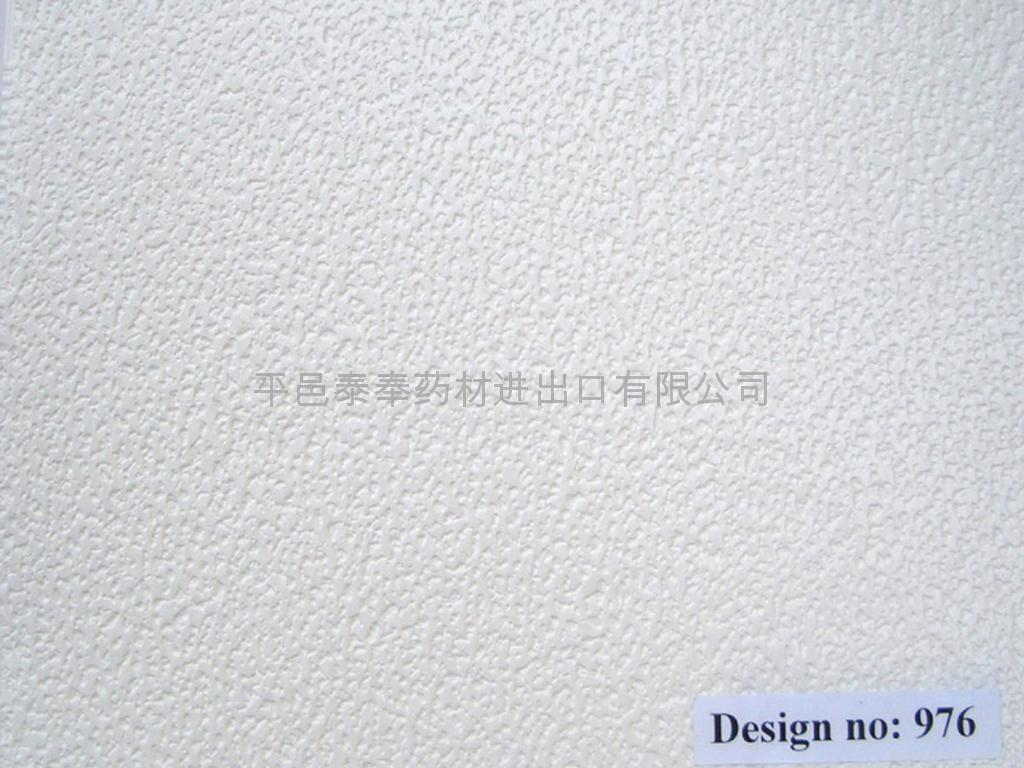 PVC Gypsum Ceiling Tiles  3