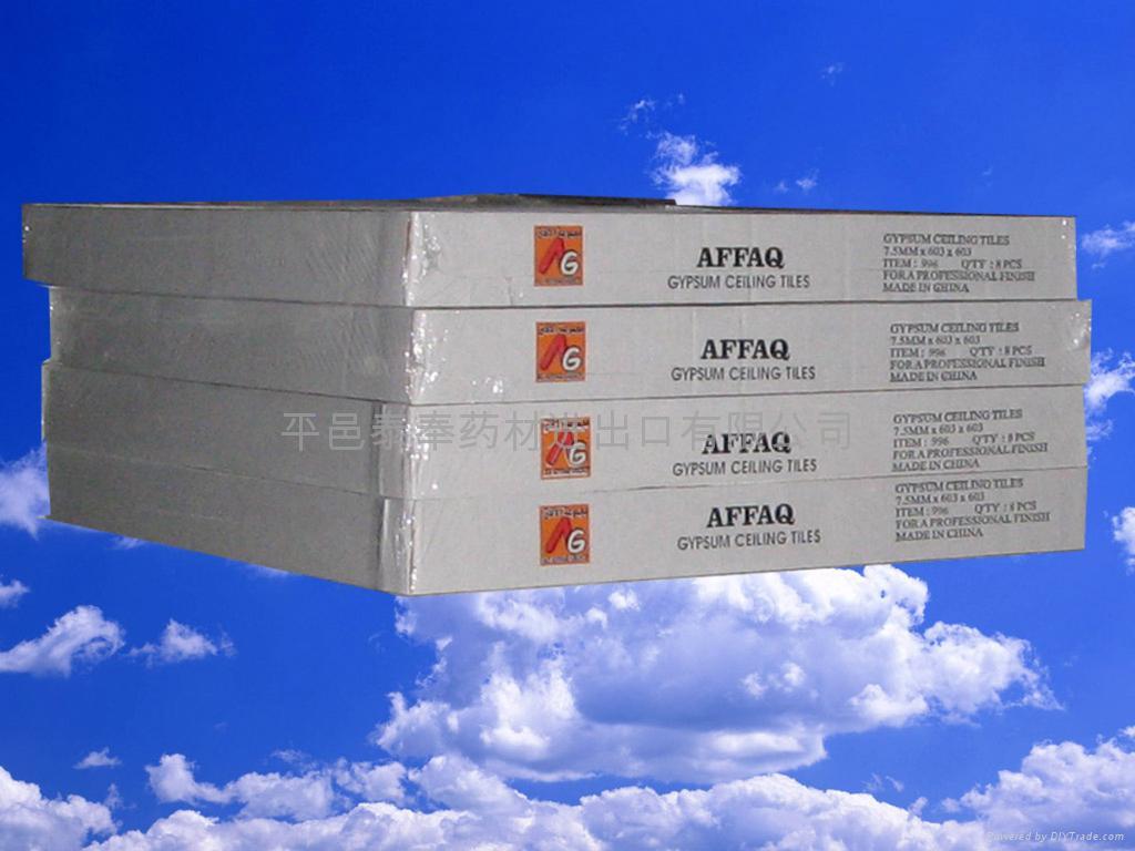 Pvc gypsum ceiling tiles pytf003 ket china trading company pvc gypsum ceiling tiles 5 dailygadgetfo Gallery