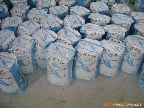 普通石膏粉 2