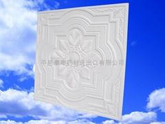 硅鈣天花板