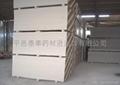 石膏板 2