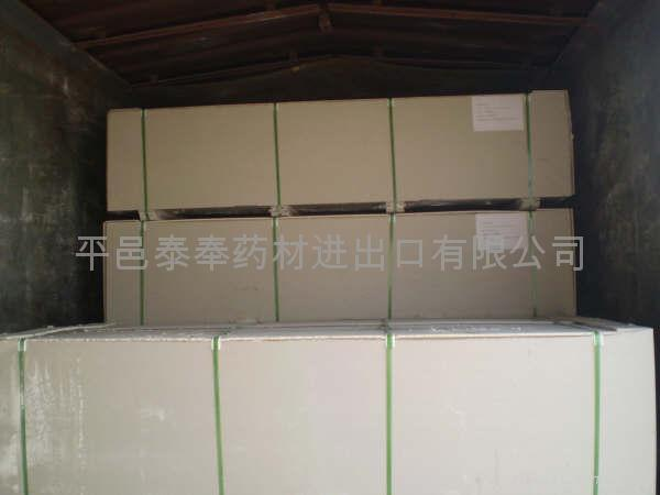石膏板 4