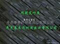 Argy mugwort laef carbon powder