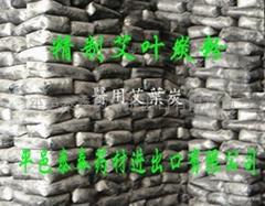 Argy mugwort leaf carbon powder