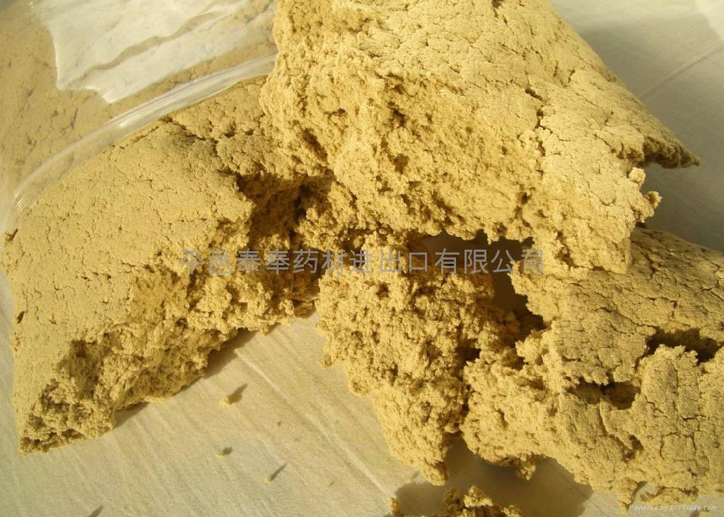印泥專用艾絨 3