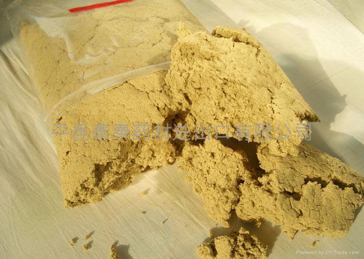印泥專用艾絨 5
