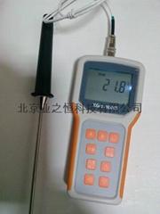 鋁液溫度測試儀