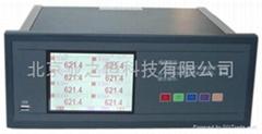 中心溫度測試儀