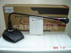 CHISEN有線會議麥克風話筒HD-550
