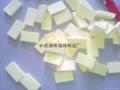 香水海绵 1