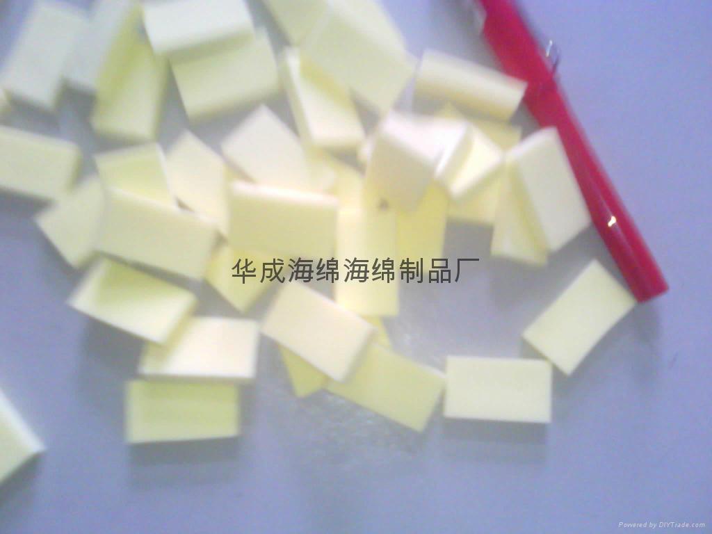 香水海绵 2