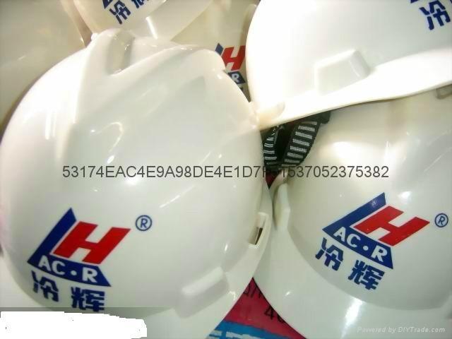 安全帽絲網印刷