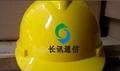 安全帽印logo,安全帽絲網印刷 2