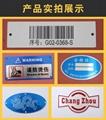 标牌丝网印刷标牌丝印腐蚀