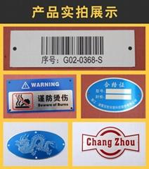 标识标牌丝网印刷制作