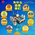 天津丝网印刷制版 2