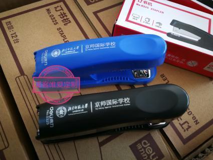 曲面絲網印刷,北京絲印移印 4