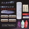 曲面絲網印刷,北京絲印移印 1