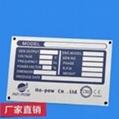 天津不锈钢丝印标牌腐蚀