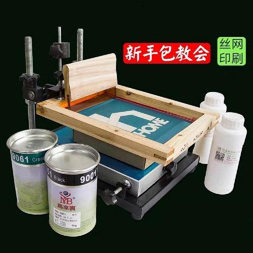 天津丝网印刷制版 1