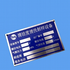 天津不鏽鋼門牌
