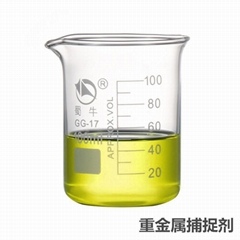 重金屬捕集劑 LX-M202