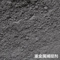 重金屬捕捉劑 LX-M201
