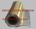 lacquered aluminium foil for airline