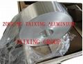 8011 h14 lacquered aluminium coil  2