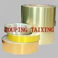 8011 h14 lacquered aluminium coil  3