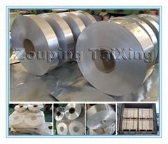 8011 lacquer aluminium coil for flip off seals