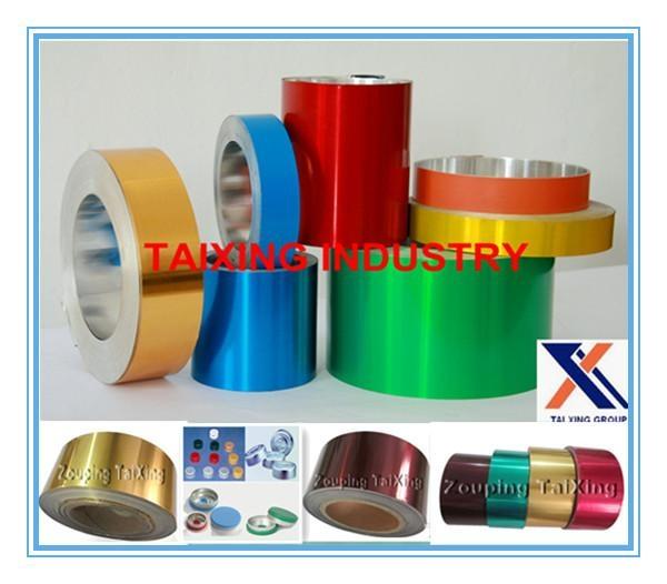 8011 aluminium strip for vial seals  1