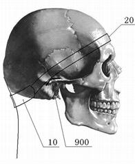 头戴式耳机专利