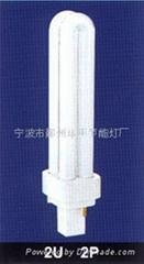 PL插拔式节能灯管