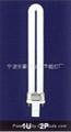 单端荧光灯管 2