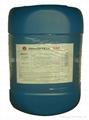 铝材清洗剂SX705 1