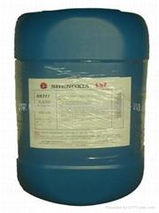 铝材清洗剂SX705