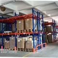 warehouse shelf 1