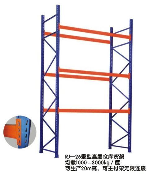 warehouse shelf 4