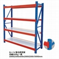 storage rack 2